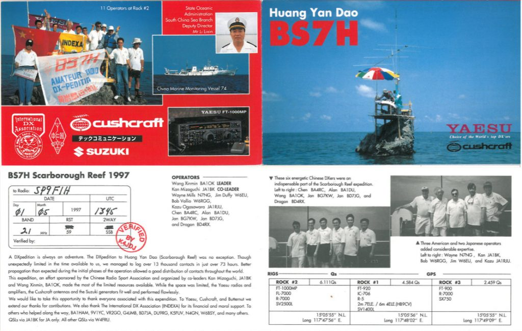 Scarborouhg Reef - one of the most needed dxcc countries